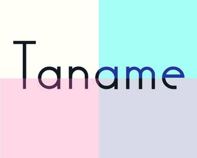 Taname